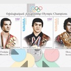 Campeones Olímpicos - E.Azaryan, L.Julfalakyan, O.Mirzoyan