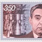 2012 - 100th Anniversary of Samvel Kocharyants