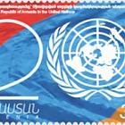 20 ° Aniversario de la Membresía de Armenia en la Organización de las Naciones Unidas