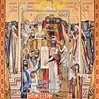 1650 Aniversario de Mesrop Mashtots