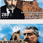 2014 Armenian Architecture- 100th Anniversary of Toros Toramanian & Nikolay Marr