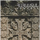 2012 Armenian Traditional - Crafts Khachkars (Goshavank & Arinj)
