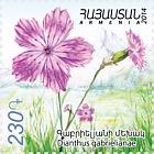 Flora y fauna de Armenia