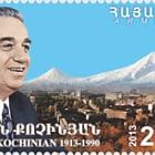 2013 - 100th Anniversary of Anton Kochinian