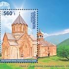 2013 - 775th Anniversary of Gandzasar Monastery