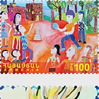 2014 Children's Philately