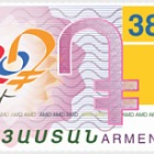 2013 - 20th Anniversary of the RA National Currency