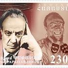 2013 - 125th Anniversary of Vahram Papazian