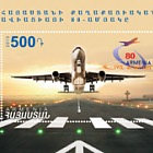 2013 - 80th Anniversary of Civil Aviation of Armenia