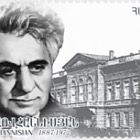 2012 - 125th Anniversary of Academician Ashot Hovhannisian
