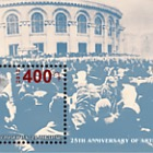 2013 - 25th Anniversary of Artsakh Movement