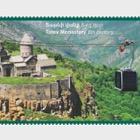 2012 Europa - Visit Tatev Monastery