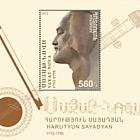 2012 - 300th Anniversary of Sayat-Nova