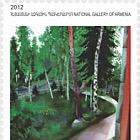 2012 National Gallery of Armenia - M. Chagall & R. Khachatryan