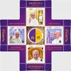 2016 Pope Francis Visit to Armenia