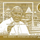 2016 Pope Francis Visit to Armenia - (Deluxe Proof M/S)