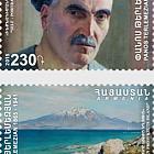 Art- 150 ° anniversario di Panos Terlemezian