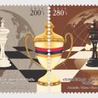2013 Armenia - Triple Olympic Chess Champion