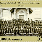 2015 Centennial of the Armenian Genocide- Armenia-Cyprus Joint Issue