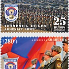 2017 - 25th Anniversary of the Formation of the Armenian Army