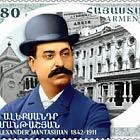 41/5000 175 aniversario de Alexander Mantashian