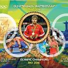2017 Armenian Olympic Champions - Artur Aleksanyan