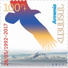 2017 - 25th Anniversary of the First Postage Stamp of the Republic of Armenia