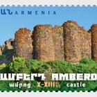 2017 Europa - Castles