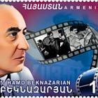 125 aniversario de Hamo Beknazarian