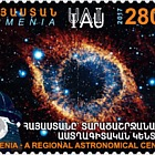 2017 Armenia as a Regional Astronomical Center