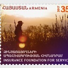 2017 Insurance Foundation for Servicemen