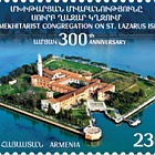 2017 - 300th Anniversary of Mekhitarist Congregation on St. Lazarus
