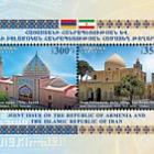 Emission conjointe Arménie - Iran