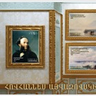 2017 - 200th Anniversary of Hovhannes Aivazovsky