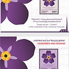 2015 - 9th Definitive Issue - Forget Me Not
