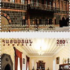 2014 Museums of Armenia - Dzitoghtsyan's House - Museum in Gyumri
