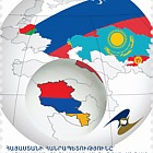 Membro della Repubblica di Armenia nell'Unione Economica Eurasiatica