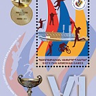 2015 Sixth Pan-Armenian Summer Games
