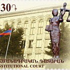 2015 - 20th Anniversary of the Constitutional Court