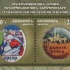 Centenaire du Génocide Arménien - Ordres