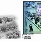 Historia mundial - Centenario de la Primera Guerra Mundial