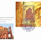 Iglesias Recién Construidas - Catedral de la Santa Transfiguración, Moscú