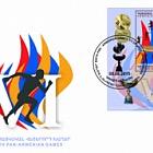 Sesti Giochi Estivi Pan-Armeni