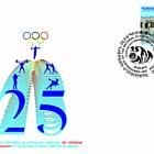 25ème Anniversaire du Comité National Olympique d'Arménie