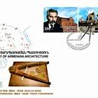 Architettura armena - 100 ° anniversario di Toros Toramanian, Nikolay Marr