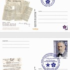 2015 Centennial of the Armenian Genocide- Antole France & Henry Morgenthau