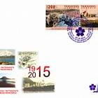 Centenario del Genocidio Armenio - Resistencia a la Vanguardia y Resistencia al Monte Musa