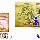 Centenario del Armenio - Operación Nemesis
