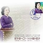 2016 - 175th Anniversary of Armenian Writer Srbuhi Tyusab