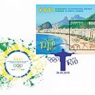 31 ° Giochi olimpici estivi - Rio 2016